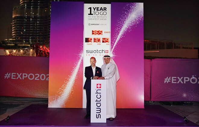 SWATCH IS OFFICIAL TIMING PROVIDER AT EXPO 2020 DUBAI